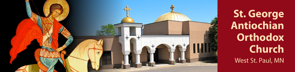 Saint George Antiochian Orthodox Church - West Saint Paul, MN